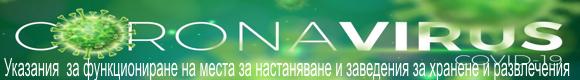 Ukazaniya